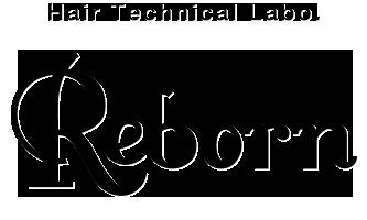 Hair Technical Labo「Reborn -リボーン- 」